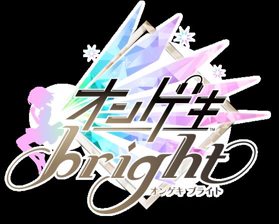 10/21(木)『オンゲキ bright』新機能紹介&バージョンアップに伴う引き継ぎ事項について